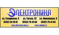 ИП Бильков Сергей Геннадьевич (компания «Электроника»)