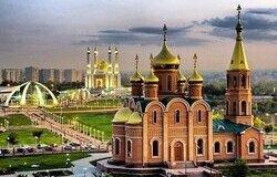 Актюбинск