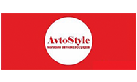 Магазин AvtoStyle