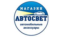 Магазин Автосвет
