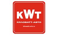 Магазины «Киловатт-авто»