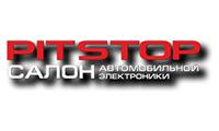 ИП Волынин Д.П.  Салон автомобильной электроники