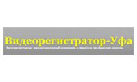 Видеорегистратор Уфа
