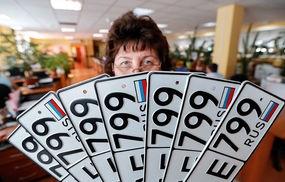 ФАС предложила новые тарифы на изготовление автомобильных номеров