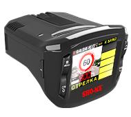 Видеорегистратор с радар-детектором + GPS (3 в 1)