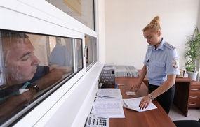 В России изменят форму и размер свидетельства о регистрации транспортного средства