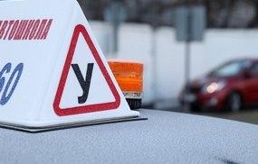 Может ли водитель, получивший права на машину с АКП, доучиться на «механику»