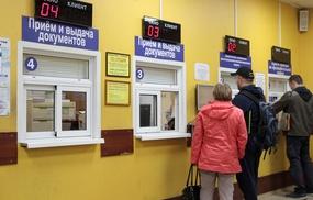 С октября изменятся правила регистрации авто