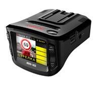 Видеорегистраторы с радар-детектором + GPS (3 в 1)