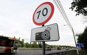 Законны ли штрафы с камер, если нет знаков, предупреждающих о видеоконтроле